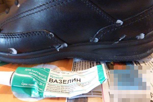 Вазелин для обуви